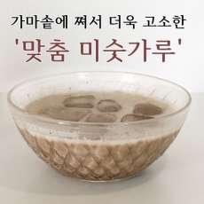 쌀아지매 맞춤 12곡 미숫가루 500g