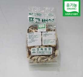 [갓속농장]유기농인증 표고버섯 슬라이스(일반건조)100g