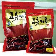 [예천보호작업장] HACCP인증/국산 고춧가루(매운맛-청양초)500g/1kg