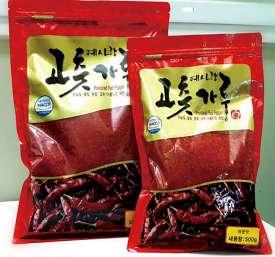 [예천보호작업장] HACCP인증/국산 햇고춧가루(매운맛-청양초)500g/1kg