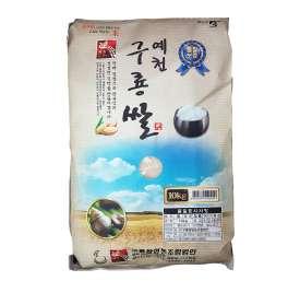 [구룡영농조합법인] 2019 예천 구룡쌀 10kg