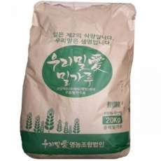 [우리밀애] 백밀가루 20kg