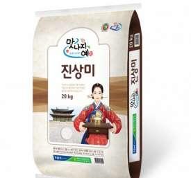 [예천농협쌀조공법인]2018년 진상미 20kg