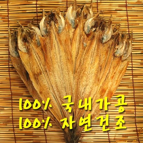 [소백산황태]자연건조 황태포/특대(40~45cm)/1봉지(10마리)