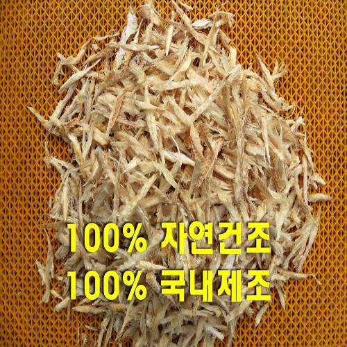 [소백산황태]자연건조 황태채 200g