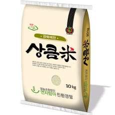 [연자방아친환경쌀 ]2020 친환경우렁이쌀 찹쌀(찹쌀/찹쌀현미)10kg