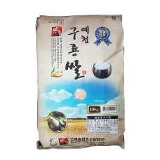 [구룡영농조합법인] 2020년 햅쌀 예천 구룡쌀(일품쌀) 10kg 20kg