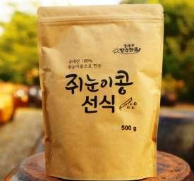 [회룡포장수진품] 국산100% 쥐눈이콩으로 만든 영양가득 쥐눈이콩선식 500g