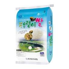[풍국미곡처리장(주)] 예천 우렁이쌀(일품) 20kg (2020년 햅쌀 당일도정)
