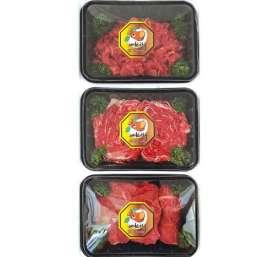 [예천축산농협] HACCP 예천한우정육세트2호(3구) 1.8kg(국거리600g,불고기600gx2)