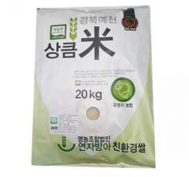 [연자방아친환경쌀] 무농약인증 2020 햅쌀 친환경우렁이쌀 상큼미(일품쌀) 20kg