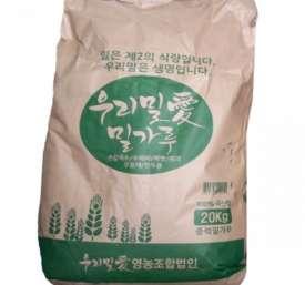 [우리밀애] 통밀가루 20kg