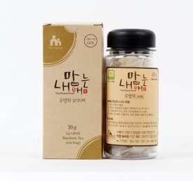 [현이네농산] 우엉차 티백 20g(20TB)