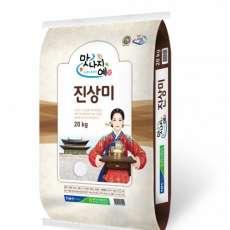 [예천농협쌀조공법인] 2021년산 햅쌀 진상미 20kg